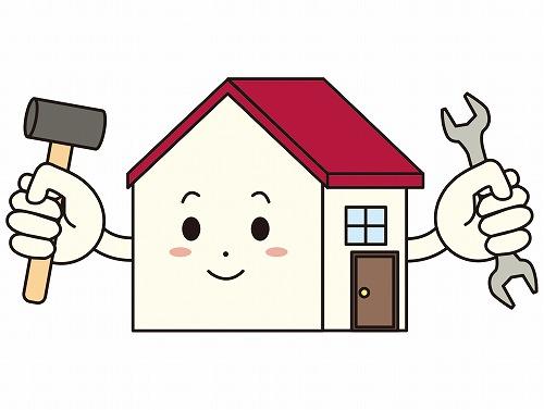 住宅 改修